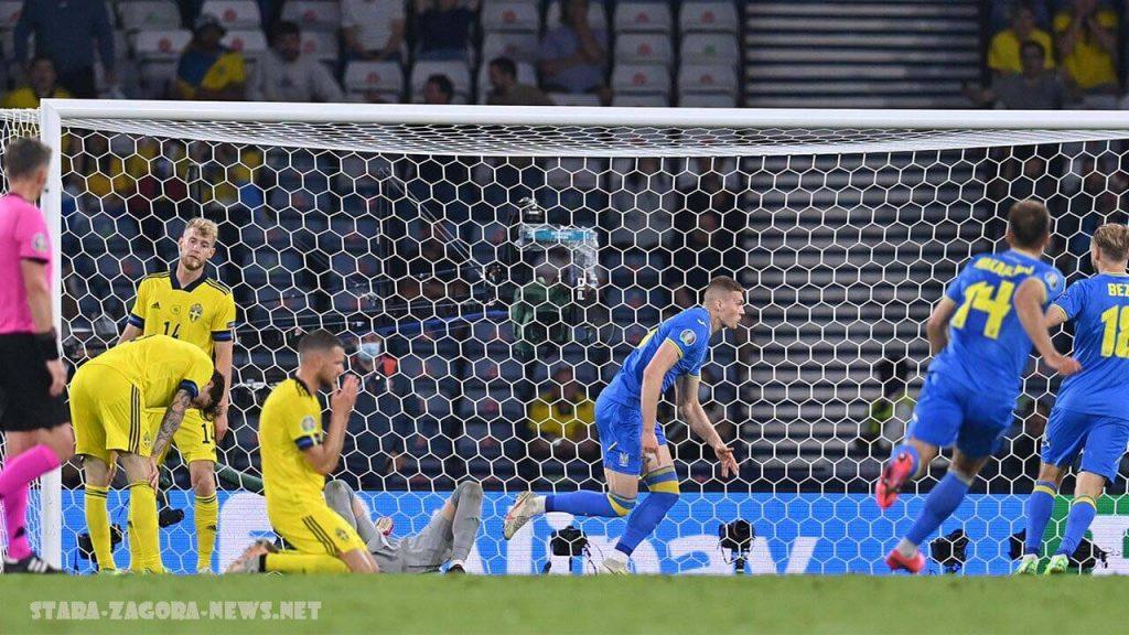 อาร์เตม เบเซดิน จะไม่ได้ลงเล่นพบทีมชาติอังกฤษ อาร์เตม เบเซดิน กองหน้ายูเครน ถูกตัดสิทธิ์ออกจากเกมยูโร 2020 รอบก่อนรองชนะเลิศ กับอังกฤษ